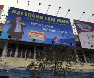 Quảng cáo cho khách hàng Dược phẩm Tâm Bình