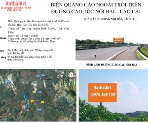 Biển quảng cáo Vị trí: Km15 + 855 Cao tốc Hà Nội – Lào Cai